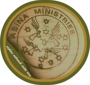 abina stamp-1