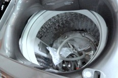 washer inside