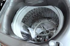 washer inside